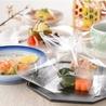 広島日本料理 京もみじのおすすめポイント2