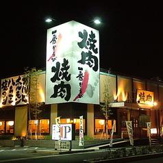 焼肉 一番かるび 志都呂店の雰囲気1