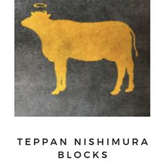 鉄板 ニシムラ BLOCKSの写真