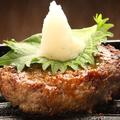 料理メニュー写真国産牛100%鉄板ホルモンバーグ