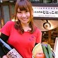 宮崎ならではのお酒、素材!家族同士でのお付き合いやご宴会もじとっこへ!