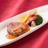 China Dining 美味餐庁のおすすめポイント1