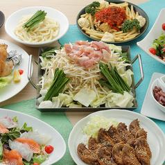 つばさや 名古屋駅前店のおすすめ料理1