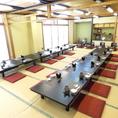 【2階・藤(ふじ)】畳、テーブル椅子兼用、15~40名様に対応しております。