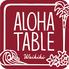 アロハテーブル ALOHA TABLE 中目黒のロゴ