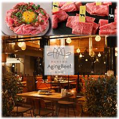 熟成和牛焼肉 エイジング ビーフ 飯田橋店の写真