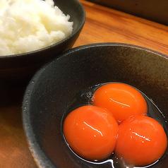 料理メニュー写真黄金玉子かけご飯