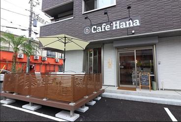Cafe Hanaの雰囲気1