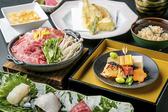 【ランチにオススメ】季節の食材を詰め込んだ人気の『颯(そう)』 近江牛のすき鍋をメインとした、満足度の高い特別ランチをご用意致しました。