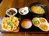 五十里うどん麺味座の詳細