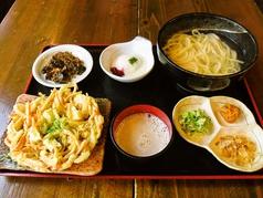 五十里うどん麺味座の写真