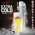これからの季節最初の一杯は-2℃のエクストラコールドで乾杯!