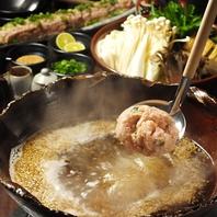絶品鍋料理多数ご用意!