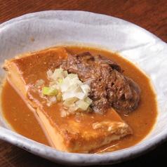 栃木和牛の肉豆腐