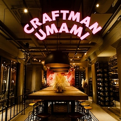 CRAFTMAN UMAMI クラフトマン ウマミの写真