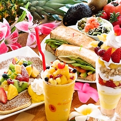 Fruit Cafe フルーツカフェ 松田商店