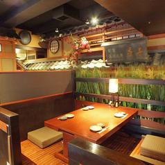 【4名様席】日本の文化と江戸の街づくりを継承した店内。半個室や個室が充実しております。