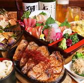 鮮魚酒場 たくみ食堂のおすすめ料理2