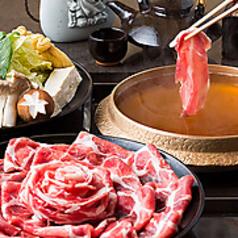 個室和食居酒屋 響 新宿東口店のおすすめ料理1