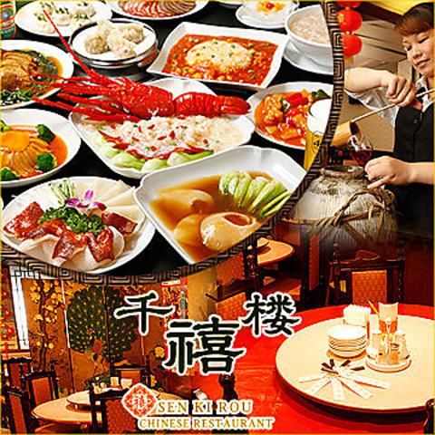 拘り抜いた海鮮料理が大人気!中華街の料理人が選ぶお店!深夜2時まで営業中です♪