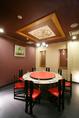 完全個室です。8~10人の円卓でゆっくりとお食事が楽しめます。
