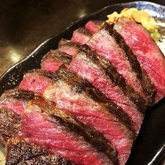 料理メニュー写真牛肉の鉄板焼