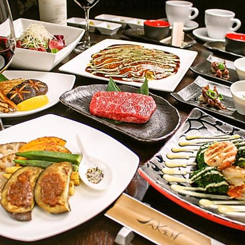 鉄板Diner JAKEN(ジャケン) 池袋本店