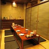 落ち着いた和の雰囲気の個室。6~8人でご利用いただけます♪