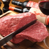 肉屋の量売り食堂 听屋 なんばグランド花月のおすすめポイント3