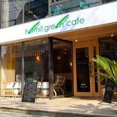 イタリアン hermit green cafe 高槻店の雰囲気3