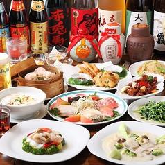 嘉徳園 かとくえん 神田本店のおすすめ料理1