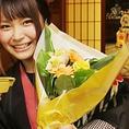 【誕生日・歓送迎会特典】 幹事様もラクラク、花束