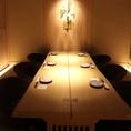 【VIP完全個室】 雪椿5~7名様用  楓3~4名様用が各1部屋