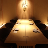 【VIP完全個室】 雪椿5~6名様用  楓3~4名様用が各1部屋