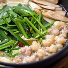 もつ鍋 博多口福やのおすすめ料理1