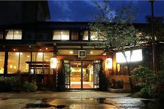 緑風苑きよはる 飛騨高山温泉の旅館の写真