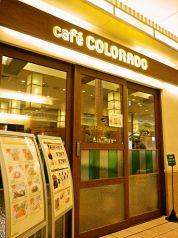 カフェ コロラド 福井駅店