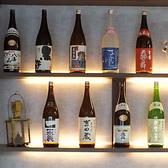 【燗酒】「加賀山河 福正宗 純米」。燗酒はこちらをご用意しております。