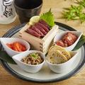 料理メニュー写真九州のおつまみ盛り合わせ
