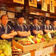 職人が腕を振るって北海道の新鮮食材を捌く。