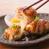 くいもの屋 わん 鎌倉小町通り店のおすすめ料理3