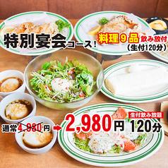 十勝 一心 ファーム Tokachi isshin farmのおすすめ料理1