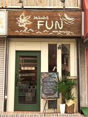 みんなのお店 FUN 杉田店のおすすめ料理1