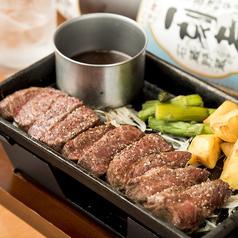 とりあえず吾平 広島大町店のおすすめ料理1