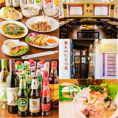 食材・美しさ・味…全てにこだわったタイ料理♪健康にも良く美しく楽しめます。