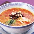料理メニュー写真名物坦々麺
