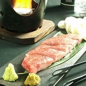 DINING BAR 零 ゼロのおすすめ料理3