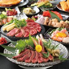 つばき TSUBAKI 椿 なんば店のおすすめ料理1