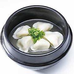 スープ餃子(一人前5ヶ)
