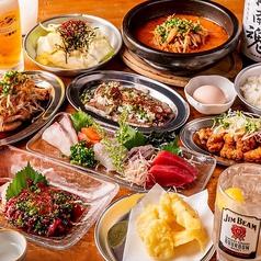 昭和居酒家 ゆずのおすすめ料理1